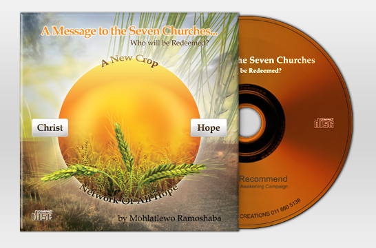 CD Cover Design India