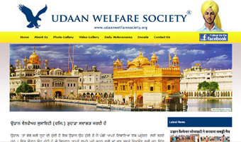 Udaan Welfare Society
